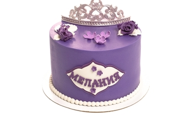 Purple Crown Cake