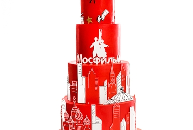 Red Moscow Cake